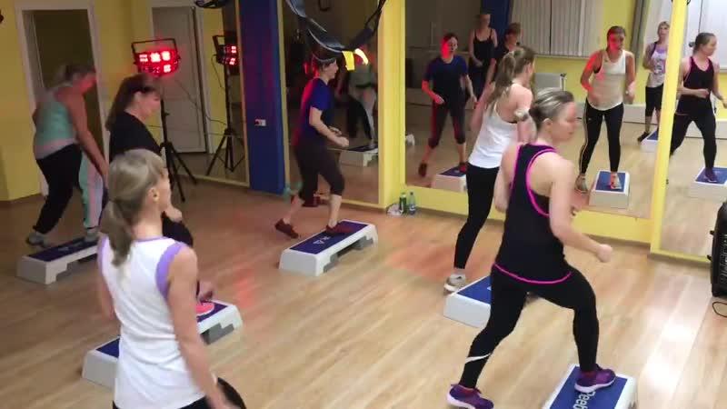 Степ-тренировка