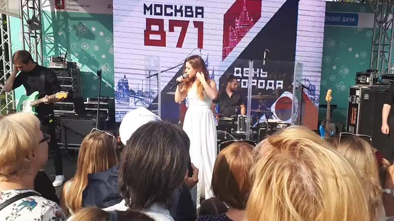 Юлия Савичева Малыш г Москва площадь Революции 09 09 2018 г