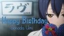 Sonoda Umi「MAD/AMV」-【Mirai Fanfare】