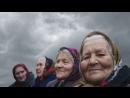 Бабушки Чернобыля трейлер The Babushkas of Chernobyl