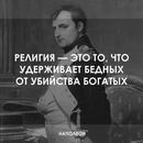Андрей Самолёт фото #25