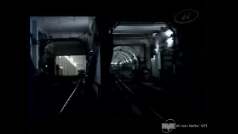 «Обратный отсчёт» (ОНТ, 2008) История минского метро.