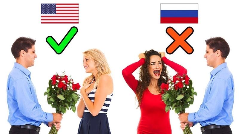 Nunca Faça Essas Coisas em Países Estrangeiros