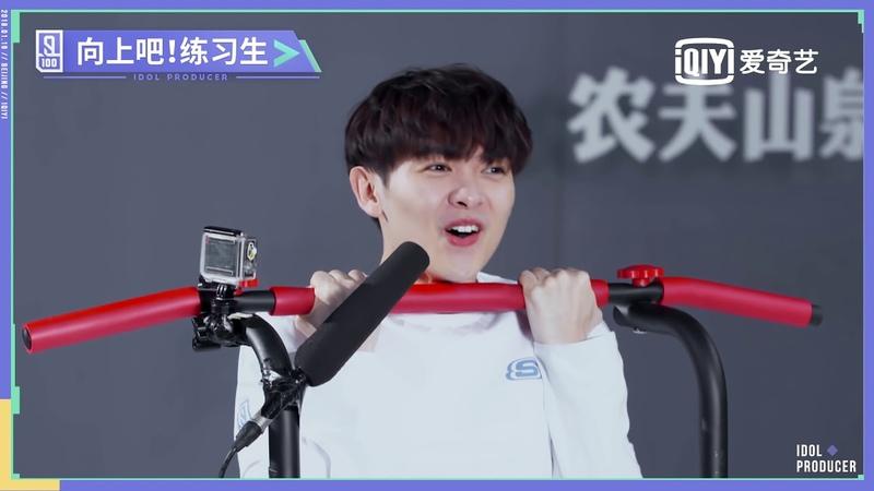 【向上吧】《偶像练习生》向上吧!尤长靖【Upward】 IDOL PRODUCER, head upward!You Zhangjing