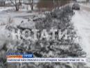 АНОНС: Семёновский район превратился в какую-то зону отчуждения: там пошёл чёрный снег