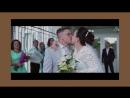 Нежная история любви! Чтобы быть в главной роли – не упустите возможность заказать свадебную видеосъемку в нашей студии.