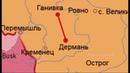 Патриот погиб, как герой Украины ✓ Удар под Ровно скрыли ТВ © Новости Россия Украина