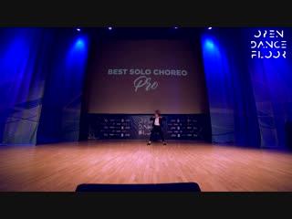 OPEN DANCE FLOOR| Мария Фатова | BEST SOLO PRO