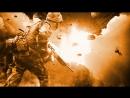 Северный Флот - Удачи солдат (official lyric video)