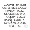Дмитрий Поляченко фото #14