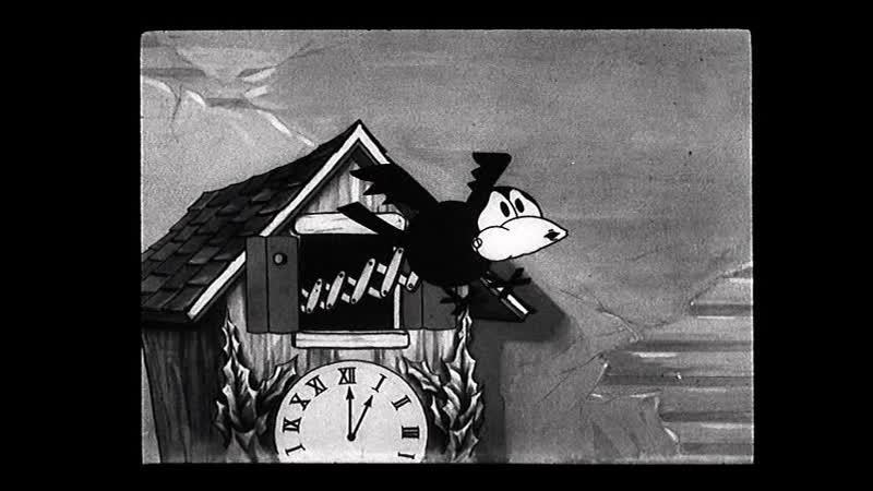 1931-09-30 {SS} The Clock Store)