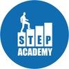 Академия ШАГ Астана | STEP Academy