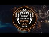 Концерт MULTIVERSE на Bikers Brothers Festival 2018!