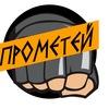 Тай-бо, MMA, тайский бокс в Минске