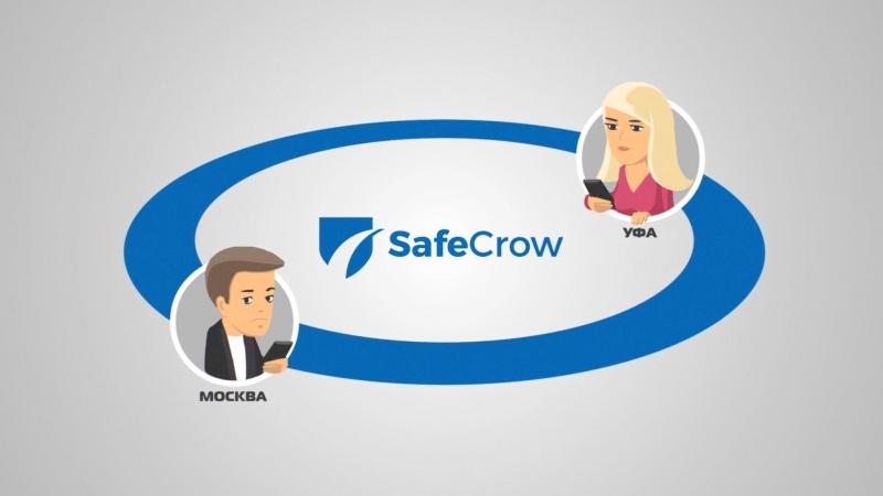 Гарант Сервис SafeCrow