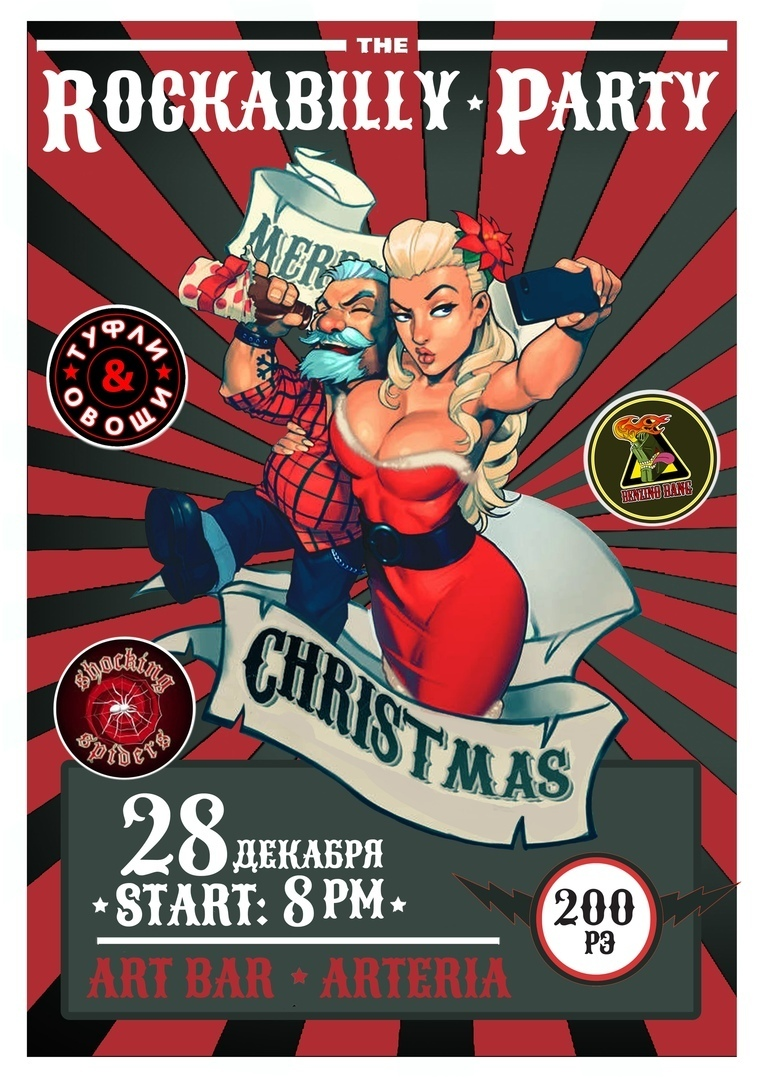 28.12 X-Mas Rockabilly Party