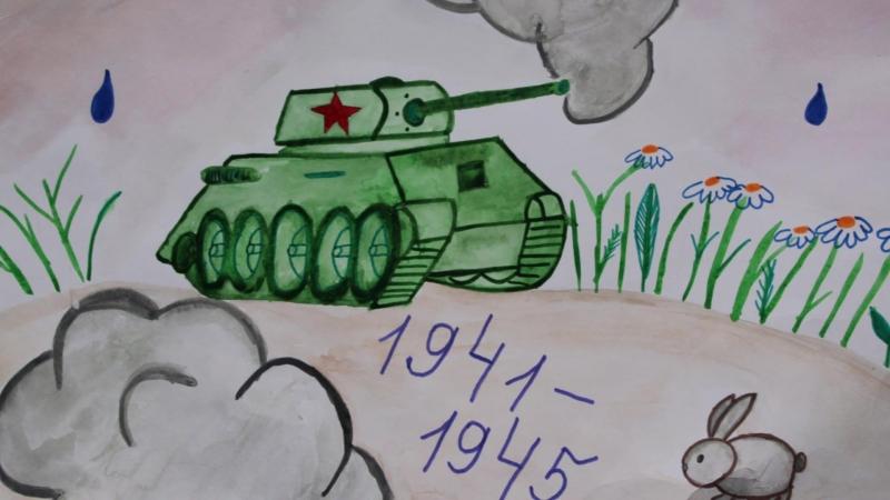 Война глазами детей