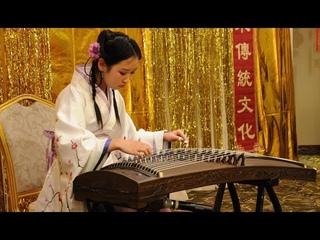 Guzheng-Bella Musica instrumental China de Guzheng-Relajante-Aliviar estrés-Yoga-Tai Chi-Meditación