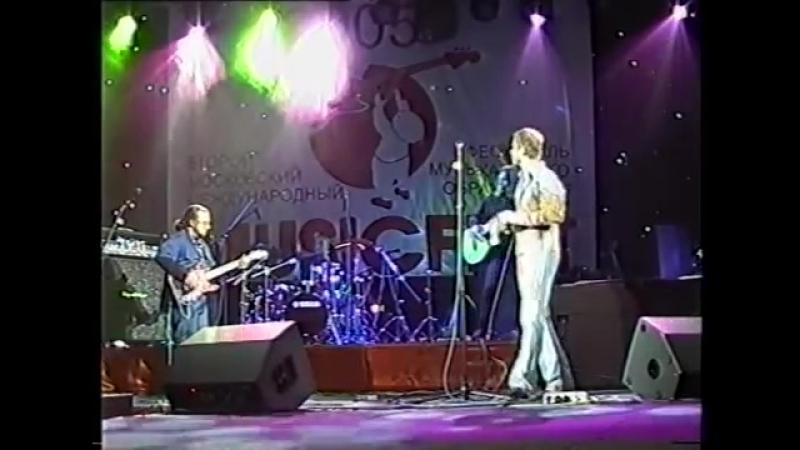 Vladimir Volodin (drums) The Greyhound Blues - Musicfest 2005 part 3