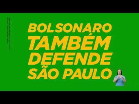 JOÃO DORIA USA BOLSONARO COMO CABO ELEITORAL - Tucano usa mensagem em propaganda