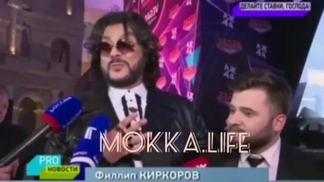 Бузова и Киркоров :СЪЕМКИ НА ВЕРТОЛЕТЕ! КЛИП? Она тебя сожрет