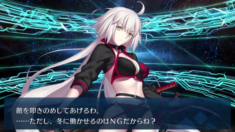 Fate/Grand Order - Summer Jeanne d'Arc Alter (Berserker) Voice Lines (English Subbed)