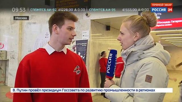 Новости на Россия 24 • Случайный вальс: по всей стране пары танцуют в память о защитниках Сталинграда