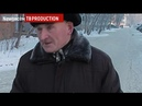 Дед и ёлочка Интервью с пенсионером из Бийска у которого спросили нравится ли ему ёлка