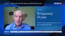Новости на Россия 24 Битва за Мосул не стоит ждать легкой победы