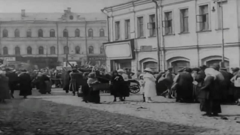 Кинохроника. Сухаревский рынок (1918 г.)