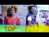 Leuel Sisay and Etenesh Demeke - Ayne Bego - (Official Music Video) - New Ethiopian Music 2016