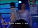 Виолетта 2 сезон 80 серия - Ребята поют песню 《 Salta 》