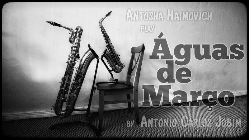 Antosha Haimovich - Águas De Março (Antonio Carlos Jobim)