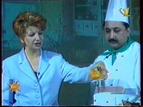 Завтрак с Роксаной (ОРТ, 1999) 136