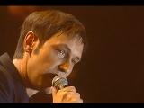 Белая ночь - Николай Носков (Концерт с симфоническим оркестром 2001) (Н. Носков, И. Русенцев - А. Чуланский)