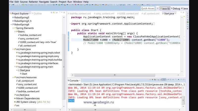 11 - Spring. Разделение файлов XML