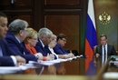 Дмитрий Медведев фото #31