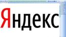 Обзор браузера QTWEB.