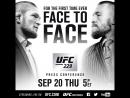 Прямая онлайн трансляция пресс конференции посвящённой бою Нурмагомедов vs МакГрегор Начало 21 сентября в 00 00 по мск UFC229