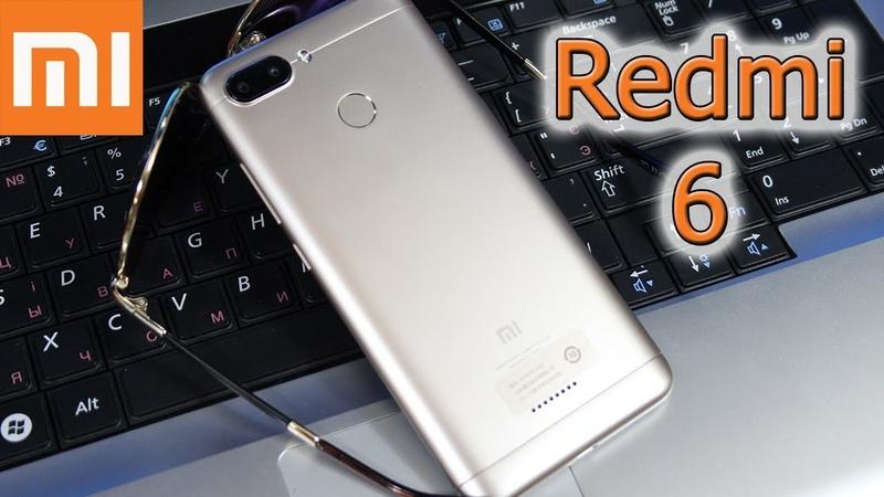 Xiaomi RedMi 6. Обзор малыша на Helio P22