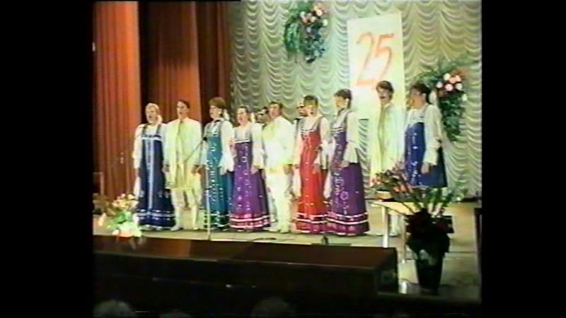 Поездка в Екатеринбург Дом офицеров 1998года 21-27 мая
