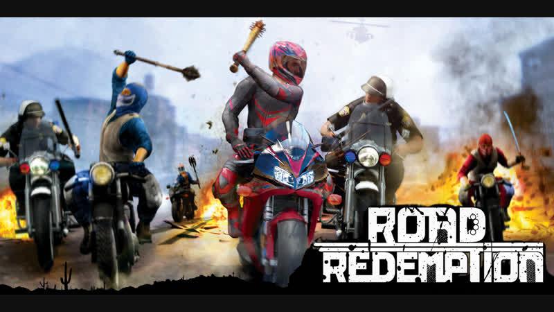Road Rash Redemption | ИЗ ПЕРВЫХ РУК