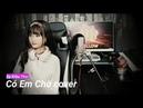 Có Em Chờ - Full Lyrics (Min, Mr.A) | Kiều Thơ Cover