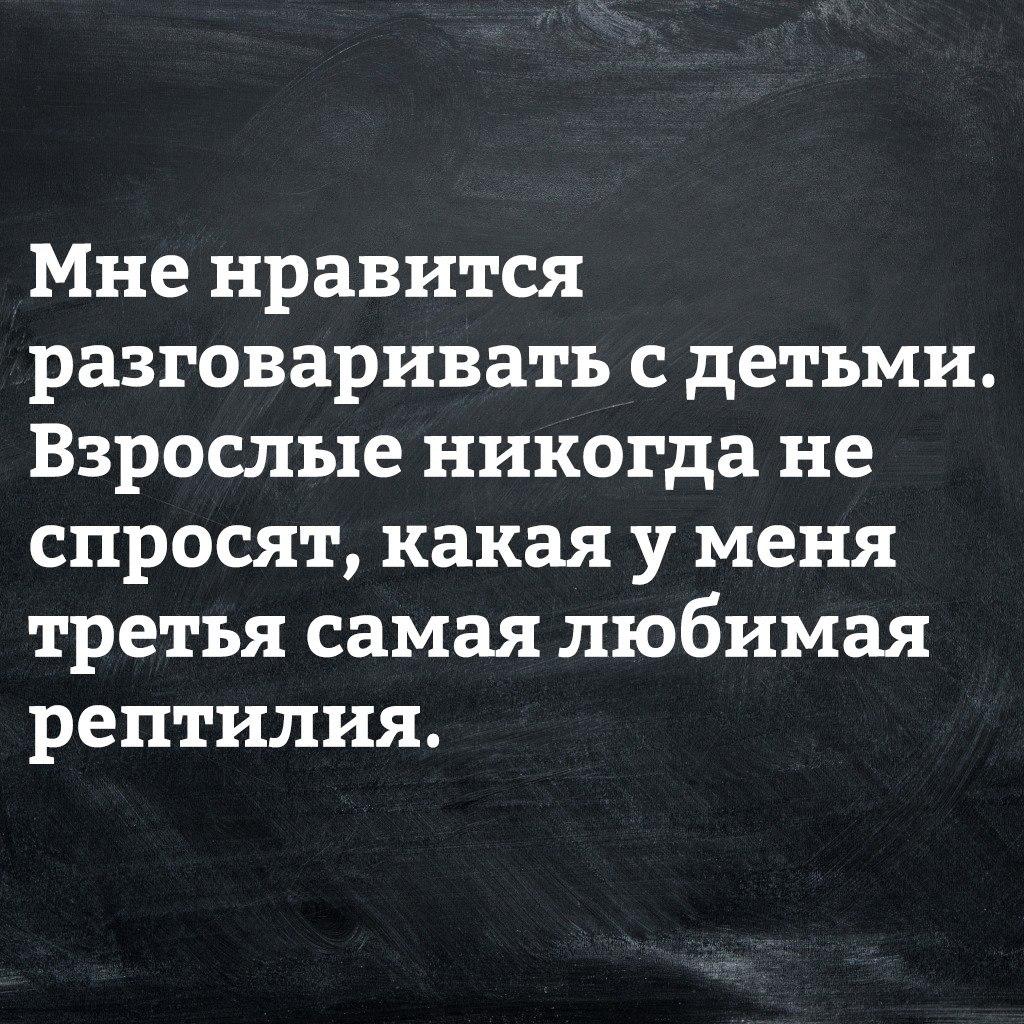 https://pp.userapi.com/c845018/v845018462/32428/tl_GN6R6WFw.jpg