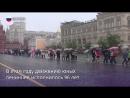 День пионерии на Красной площади
