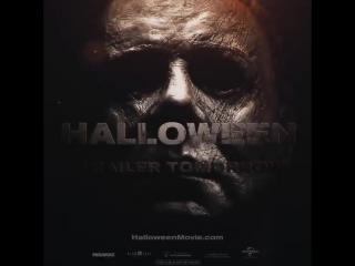 HALLOWEEN Official Teaser Trailer _HD_ Judy Greer, Jamie Lee Curtis, Virginia Gardner ( 720 X 720 )