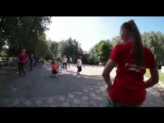 Танцевальное утро в Центральном парке! Afro-Jazz Инструктор: Голубева Дарья