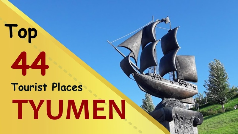 Things to do in TYUMEN - Places to Visit in Tyumen | Only in Europe