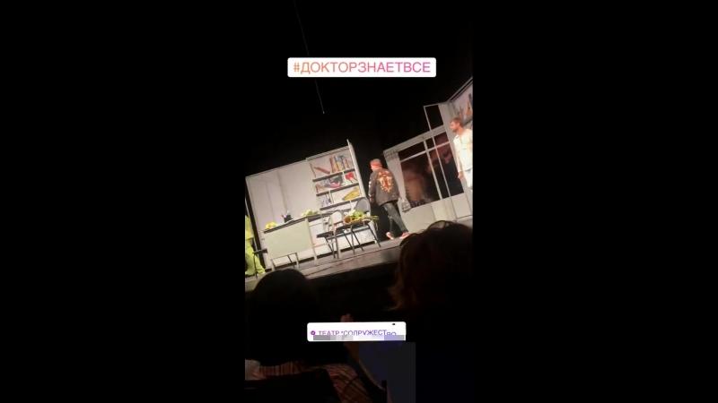 Спектакль Доктор знает всё 11 июля 2018,Москва