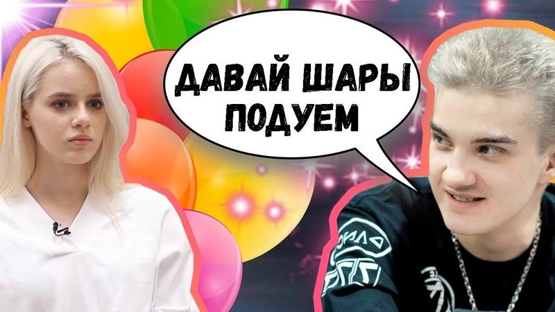 АЛОХА СТЕБЁТ ГТФОБАЕ ТОП МОМЕНТЫ ДОТА 2